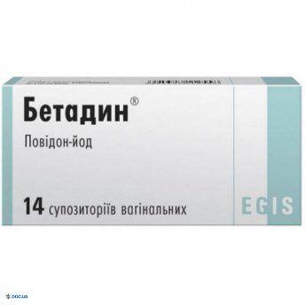Бетадине суппозитории ( песарии) №14