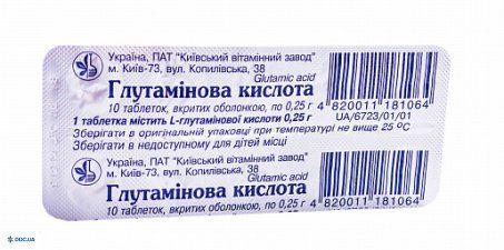 Глутаминовая кислота таблетки 250 мг №10
