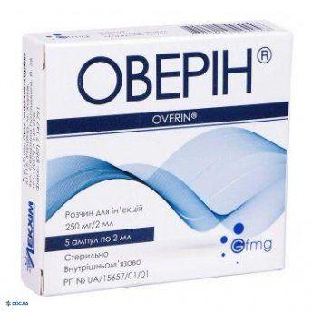 Оверин раствор для инъекций 250 мг/2мл, 2 мл ампулы, №5