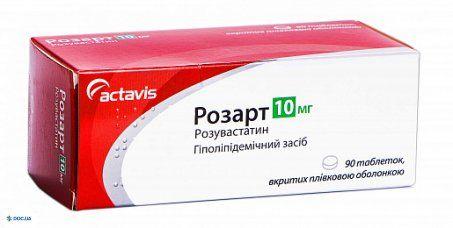 Розарт таблетки 10 мг №90
