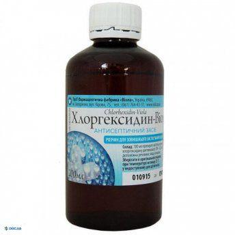 Хлоргексидин-Виола раствор 0,05 % 200 мл