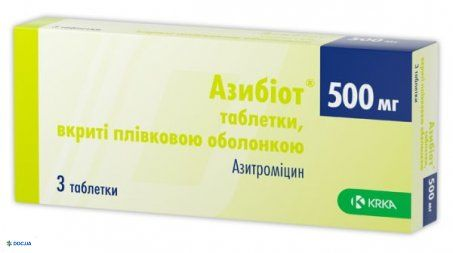 Азибиот таблетки 500 мг №3
