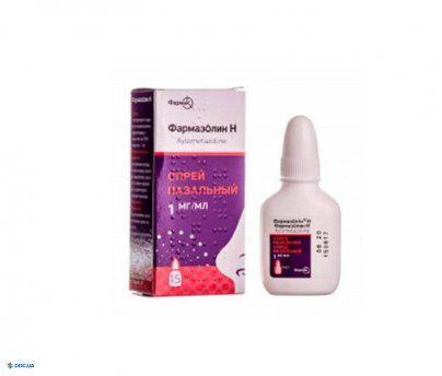 Фармазолин H спрей назальный 1 мг/мл, 15 мл