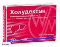 Препарат: Холудексан капсулы 300 мг №20