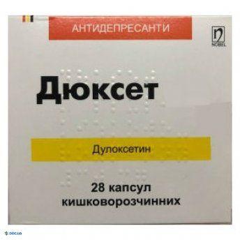 Дюксет капсулы 30 мг №28