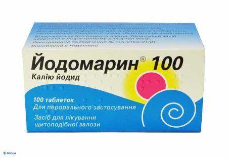 Йодомарин 100 таблетки №100