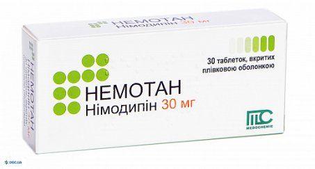 Немотан таблетки 30 мг, №30