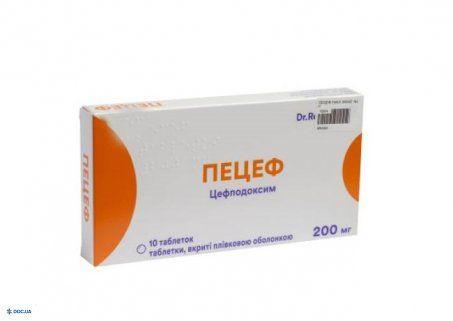 Пецеф таблетки 200 мг №10