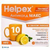 Препарат: Хелпекс Антиколд Нео Макс порошок для орального раствора лимон саше 4г №10