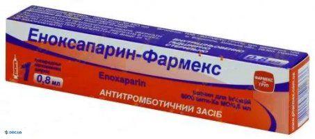 Эноксапарин-Фармекс раствор для инъекций  0,8 мл №1
