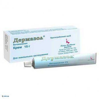 Дермазол крем 20 мг/г туба 15 г