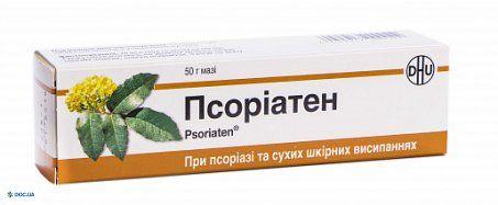 Псориатен мазь туба 50 г, №1