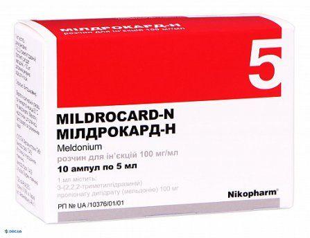 Милдрокард-н раствор для инъекций 100 мг/мл ампула 5 мл, в пачке, №10