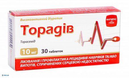Торадив таблетки 10 мг №30