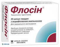 Препарат: Флосин капсулы 0,4 мг, №30