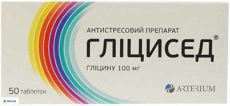Глицисед таблетки 100 мг №50
