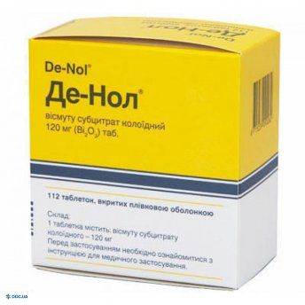 Де-нол таблетки п/о 120 мг №112