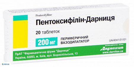 Пентоксифиллин-Дарница таблетки 200 мг №20