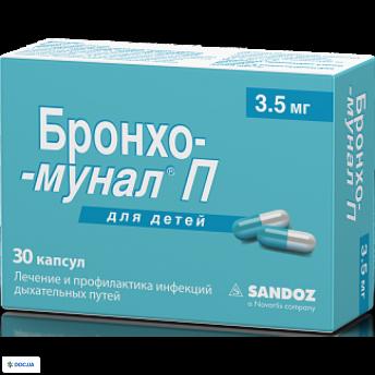Бронхо-мунал П капсулы 3,5 мг, №30