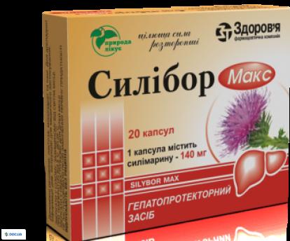 Силибор Макс капсулы 140 мг №20