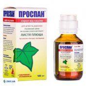 Препарат: Проспан сироп от кашля 100мл