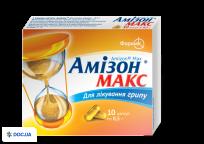 Препарат: Амизон Макс капсулы 0,5 г №10