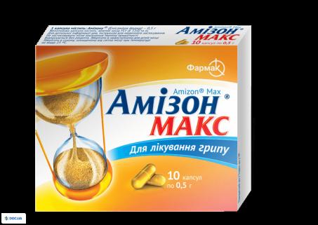 Амизон Макс капсулы 0,5 г №10