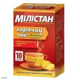 Милистан горячий чай со вкусом лимона порошок для орального раствора по 6 г в пакетиках 10 шт