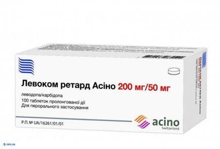 Левоком-ретард таблетки 200/50мг №100