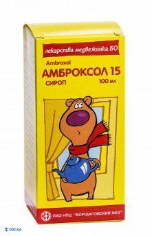 Амброксол 15 сироп 15 мг/5мл флакон 100 мл