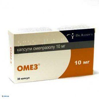 Омез капсулы 10 мг №30