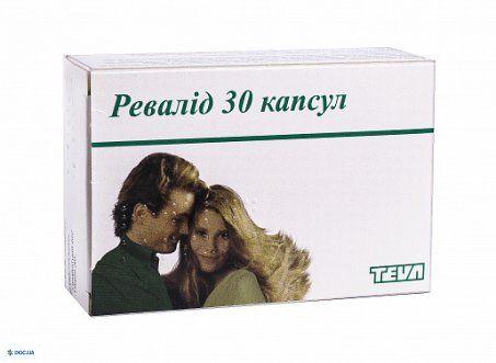 Корипрен таблетки 10 мг + 10 мг №56