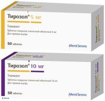 Тирозол таблетки, 10 мг, №50