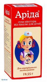 Арида Флакон пор. 19,55 г д/детей