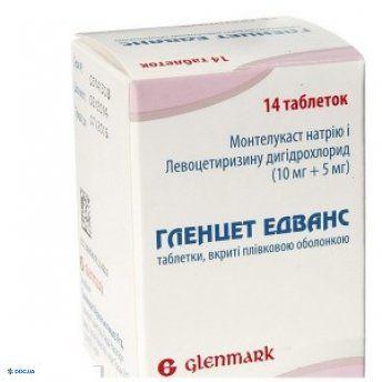 Гленцет Эдванс таблетки покрытые пленочной оболочкой контейнер № 14