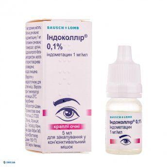 Индоколлир 0,1% капли глазные 1 мг/мл флакон-капельница 5 мл, №1