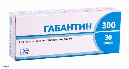 Габантин капсулы 300 мг, №30