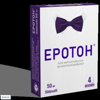 Эротон таблетки 50 мг, №4