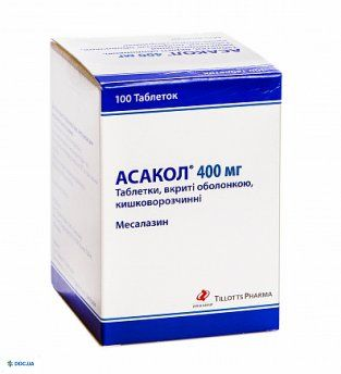 Асакол таблетки 400 мг №100