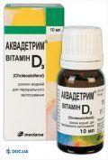 Препарат: Аквадетрим (Витамин Д3 )раствор водный пероральный, 10 мл, №1