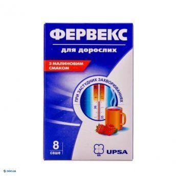 Фервекс растворимый порошок для взрослых со вкусом малины, №8