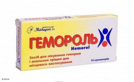 Гемороль суппозитории блистер, №12