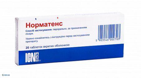 Норматенс таблетки №20