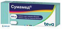 Препарат: Сумамед таблетки 500 мг №3