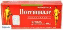 Препарат: Потенциале  50 мг №2