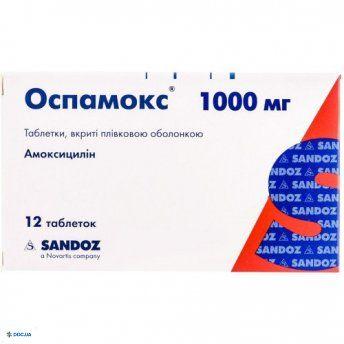 Оспамокс табл. п/о 1000мг №12