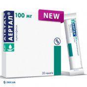Препарат: Аэртал порошок для оральной суспензии 100 мг пакет, №20