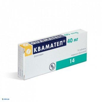 Квамател таблетки 40 мг № 14