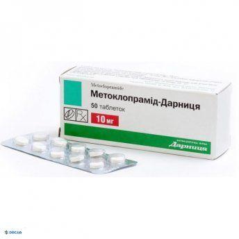 Метоклопрамид-Дарница таблетки 10 мг №50