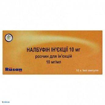 Налбуфин Русан раствор для инъекций 10 мг/мл ампула 1 мл, №10